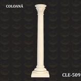Coloana decorativa - CLE-509