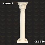 Coloana decorativa - CLE-529
