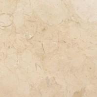 Blat Marmura Crema Royal Polisat 250 x 65 x 3 cm PIATRAONLINE  PSP-7515