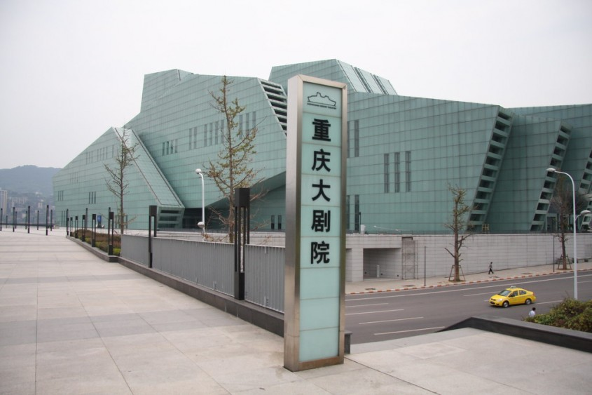 Chongqing Grand Theater, Chongqing - Gerkan, Marg and Partners