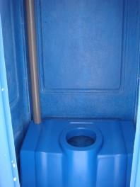 Toaleta ecologica vidanjabila, nechesonata - New Design Composite