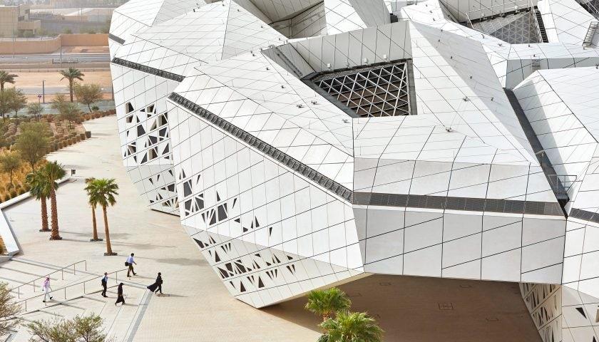 Centrul pentru Studii si Cercetari Petroliere King Abdullah, Arabia Saudita