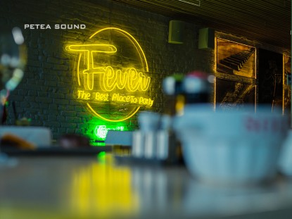 Interior restaurant FEVER  Constanta PETEA Sound