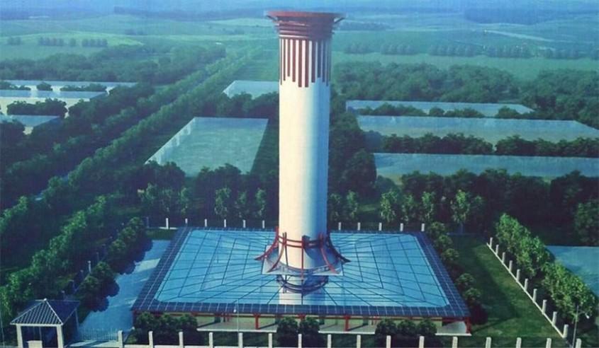 Turnul din Xi'an