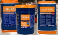 Penetron - material de impermeabilizare integral cristalin in structura de beton Marterialul PENETRON este un ciment