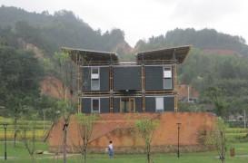 Casa din bambus, din China, care este eficientă din punct de vedere energetic