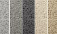 Panouri din beton aparent cu texturi inedite ideale pentru fațade și placări interioare Destinat aplicatiilor exterioare