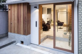 Salon de coafura in Nakazaki - un proiect impresionant al Shimpei Oda Architect's Office