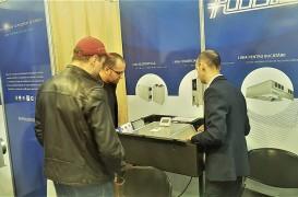 Atrea România prezentă la Romtherm - Expoziția internațională pentru instalații echipamente de încălzire răcire și de