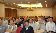A-III-a Editie a Conferintei Nationale AllEnergy® Software La evenimentul organizat in sala de conferinta a Hotelului