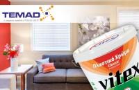 Noul parteneriat strategic TEMAD - VITEX în România