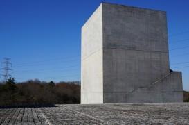 Sika și Institutul Internațional pentru Repararea Betonului (ICRI)