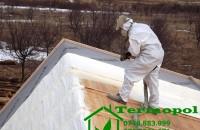Izolație Subsol de la Termopol Randamentul termic al unei locuințe este dat de cea mai mică rezistență termică dintre interior și exterior.