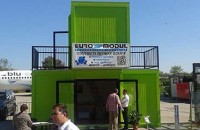 Constructie Modulara - promo de toamna Constructia modulara a fost prezentata la Construct Expo 2014 si poate fi folosita ca si casa de vacanta, birou, sediu de firma, punct de control, etc.