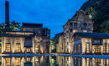 Vechea rafinarie de zahăr s-a transformat într-un hotel, în munții din China