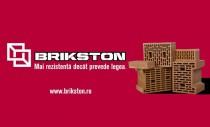 Brikston: 10 ani de existență și funcționare la capacitate maximă