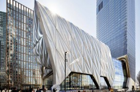 Clădirea care își schimbă forma în funcție de nevoile utilizatorilor, gata dupa 11 ani