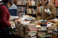 Rolul librăriei în societatea digitală