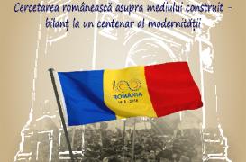 Cea de-a XIV-a ediţie a conferinţei de cercetare în construcţii, economia construcţiilor, arhitectură, urbanism şi dezvoltare teritorială