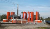 PENETRON ridica noi centre industriale si comerciale in Europa Tehnologia cristalina PENETRON a ajutat la ridicarea