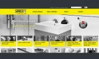 Noua pagina web SANELA! Pentru a veni in ajutorul clientilor si partenerilor SANELA a schimbat designul