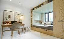 O unitate de depozitare cu mobilier integrat va ajuta sa eficientizati spatiul