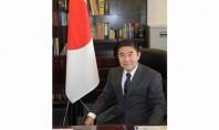 Ambasadorul Japoniei in Romania va sustine o prelegere inspirationala la Conferinta NEW CITIES Excelenta sa Domnul