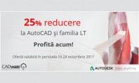25% reducere la licențele AutoCAD, AutoCAD LT și familia LT In perioada 10-24 octombrie 2017 puteti achizitiona unul sau mai multe abonamente AutoCAD si din familia LT cu 25% reducere.