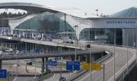 Penetron ajută la impermeabilizarea bazinelor de incendiu ale aeroportului Sheremetyevo Moscova Cel mai aglomerat aeroport din