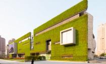 Muzeul Stiintelor Naturii din Shanghai
