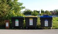 Cum a ajuns Ljubljana să dea lecții în materie de gestionare a gunoiului Groapa de gunoi