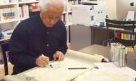 """Premiul Pritzker 2019 Japonezul Arata Isozaki câștigă """"Nobelul pentru arhitectură"""" """"Posedand o profunda cunoastere a istoriei"""