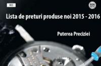 A aparut lista de preturi cu produse noi marca UNIOR (preturi valabile 2015-2016)