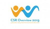 Despre responsabilitate socială și sustenabilitate la cea de-a 7-a ediție a CSR OVERVIEW 2019 În contextul