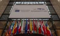 KADRA participă la reuniunea informală a miniştrilor pentru competitivitate din UE Organizată în timpul președinției României