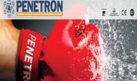 Reparatia hidroizolarea si impermeabilizarea structurilor din beton cu Sistemul Penetron Pentru structuri noi din beton (materiale