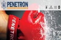 Reparatia, hidroizolarea si impermeabilizarea structurilor din beton cu Sistemul Penetron