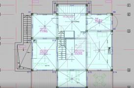 Exemplu de modelare a unei structuri din beton armat