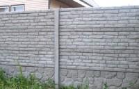 Gard din beton imitatie de caramida