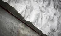 Cum au făcut arhitecții betonul care arată ca hârtia mototolită Jurnalistii de la Citylab au stat