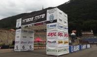 REHAU sprijina TRIADA MTB 2014 In zilele de 14 si 15 iunie la Brasov s-a desfasurat