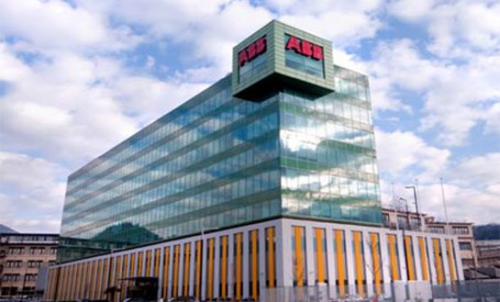 Noul sediu al Cartierului general HIGH-TECH al ASEA BROWN BOVERI (ABB)
