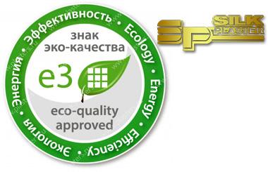 SILK PLATER a fost recompensata cu premiul e3Awards 2014