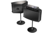 De 350 de ori Bose - sistemul de boxe stereo Bose 901®