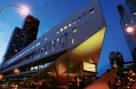 Alice Tully Hall, Lincoln Center - New York