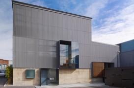 O cladire de birouri castiga premiul din 2010 pentru cladirea cu amprenta de carbon zero