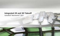 Autodesk Navisworks 2015 - Integrated 2D and 3D Takeoff