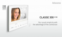 Unitate video cu  Wi-Fi BTicino Classe 300X13E pentru kitul  video 363911
