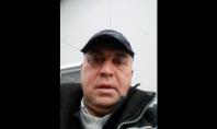 Recenzie Valeriu Stoica - Focsani (Sipca Metalica) Vindem Ieftin