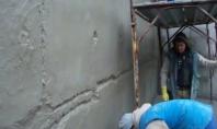 Aplicare sistem Penetron si hidroizolatie, reparatie suprafata